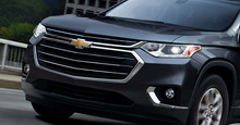 Системе Traction Select Chevrolet Traverse